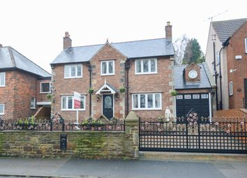 Thumbnail 4 bed detached house for sale in Holymoor Road, Holymoorside, Chesterfield