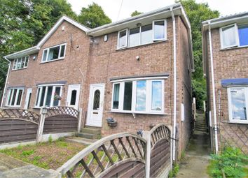 Thumbnail 2 bed end terrace house for sale in Vicarage Close, Dalton Parva, Rotherham