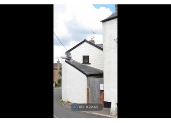 Thumbnail 2 bed semi-detached house to rent in Trinity Way, Cinderford