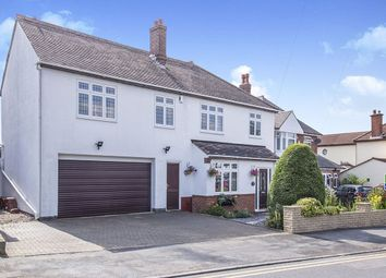 Thumbnail 5 bed detached house for sale in Middlefield Lane, Hinckley