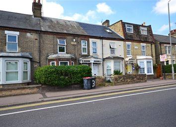 4 bed detached house to rent in Elizabeth Way, Cambridge CB4