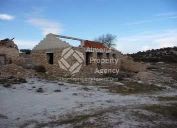 Thumbnail Land for sale in Cullar, Granada, Spain