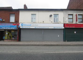 Thumbnail Commercial property for sale in Market Street, Manchester, Manchester