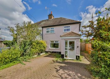 Thumbnail 3 bed semi-detached house for sale in Boat Lane, Offenham, Evesham