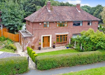 Thumbnail 3 bed semi-detached house for sale in Ghyll Road, Leeds