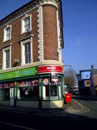 Thumbnail Commercial property to let in Birmingham Street, Oldbury, Birmingham, West Midlands