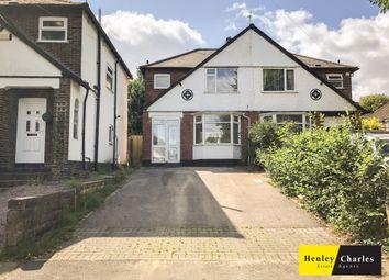 3 bed semi-detached house to rent in Highland Road, Erdington, Birmingham B23