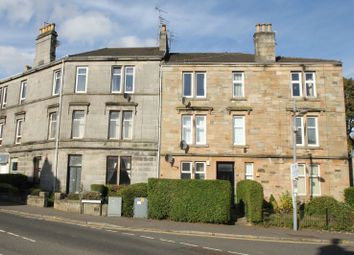 Thumbnail 1 bed flat for sale in Viaduct Road, Clarkston, Glasgow