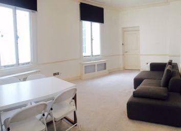 Thumbnail 1 bed flat to rent in Gloucester Terrace, London, Paddington, Hyde Park, Lancaster Gate