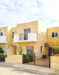 Thumbnail 2 bed villa for sale in Xylofagou, Famagusta