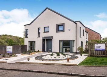 Thumbnail 3 bedroom terraced house for sale in Glen Shirva Road, Twechar, Kilsyth