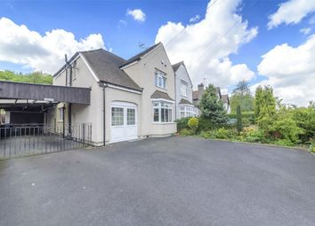 Thumbnail 4 bed semi-detached house for sale in Holyhead Road, Oakengates, Shropshire
