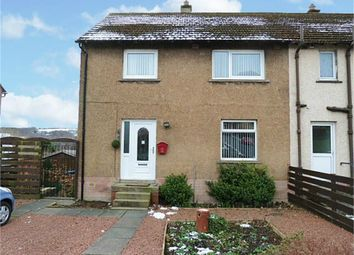 Thumbnail 2 bed end terrace house for sale in Langlee Drive, Galashiels, Scottish Borders