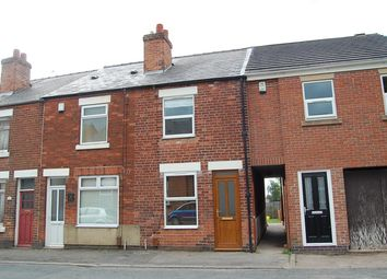 Thumbnail 2 bed property to rent in Reader Street, Spondon, Derby