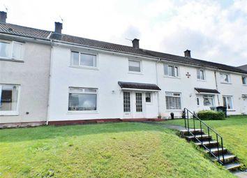 3 bed terraced house for sale in Robertson Drive, Calderwood, East Kilbride G74