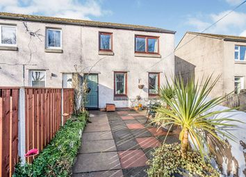 Thumbnail 3 bed end terrace house for sale in Croft Court, Wigton, Cumbria