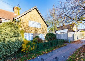 Thumbnail 3 bed end terrace house for sale in Broughton Hill, Letchworth
