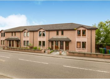 Thumbnail 2 bed flat for sale in Ordale, Muir Of Ord