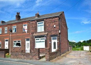 Thumbnail 2 bed end terrace house to rent in Lily Lane, Bamfurlong, Wigan