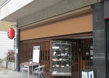Thumbnail Restaurant/cafe to let in George Street, Marylebone