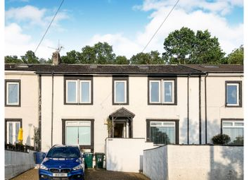 Thumbnail 5 bed terraced house for sale in Garelochhead, Helensburgh