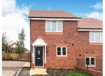 Thumbnail 2 bed semi-detached house for sale in 26 Navigation Close, Nuneaton