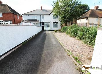 Thumbnail 3 bed terraced house for sale in St. Thomas Close, Aldridge, Walsall