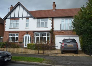 Thumbnail 5 bed detached house to rent in Eastwood Drive, Littleover, Derby