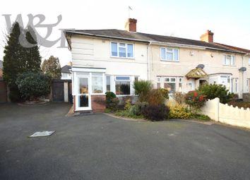Ismere Road, Erdington, Birmingham B24. 3 bed end terrace house for sale