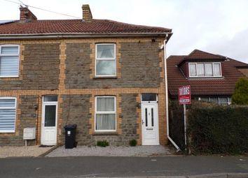 Thumbnail 2 bedroom end terrace house for sale in Hopps Road, Kingswood, Bristol