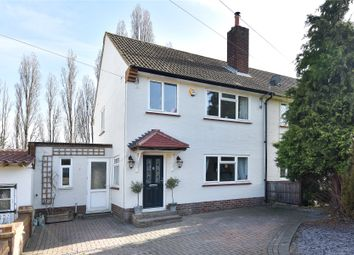 Thumbnail 3 bed end terrace house for sale in Imperial Way, Chislehurst