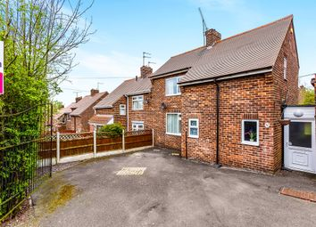 Thumbnail 2 bed semi-detached house for sale in Addison Road, Maltby, Rotherham