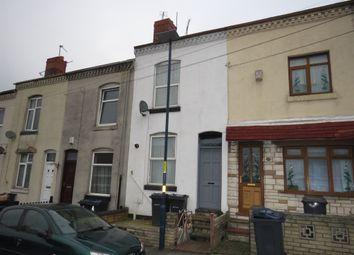 Thumbnail 2 bed terraced house for sale in Arley Road, Saltley, Birmingham