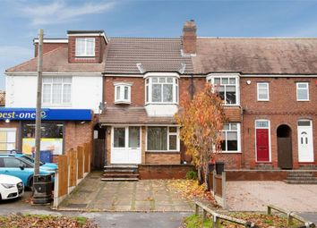 3 bed end terrace house for sale in Lichfield Road, Coleshill, Birmingham, Warwickshire B46