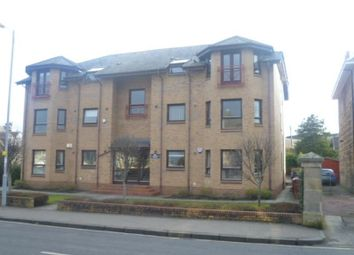 Thumbnail 2 bedroom flat to rent in Miller Street, Hamilton