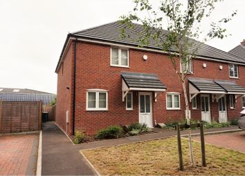 Thumbnail 3 bedroom end terrace house for sale in Wilman Close, Tile Hill, Coventry