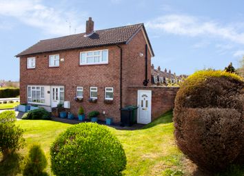 Thumbnail 3 bed semi-detached house for sale in Leabank Road, Netherton, Dudley