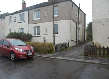 Thumbnail 2 bed flat for sale in 5 Underhill, St. John's Town Of Dalry