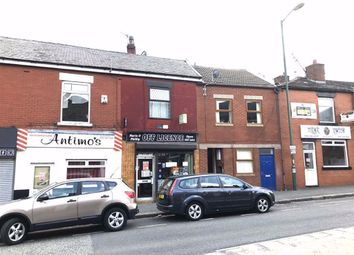 Thumbnail Commercial property for sale in Stockport Road, Hyde