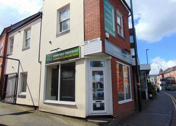 Thumbnail Land to rent in High Street, Harborne, Birmingham