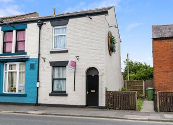 2 bed end terrace house for sale in Pall Mall, Chorley PR7