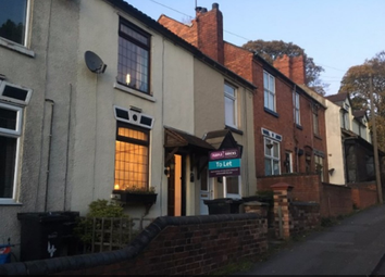 Thumbnail 2 bed terraced house to rent in Dudley, West Midlands