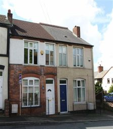 Thumbnail 2 bed terraced house for sale in Dibdale Road, Dudley