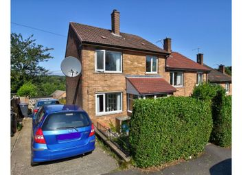 Thumbnail 3 bed end terrace house for sale in Holmhirst Drive, Sheffield