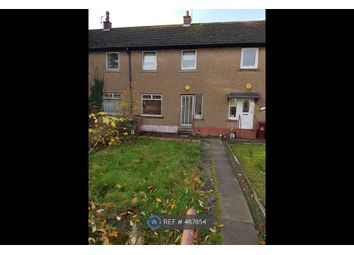 Thumbnail 2 bed terraced house to rent in Buttars Loan, Dundee