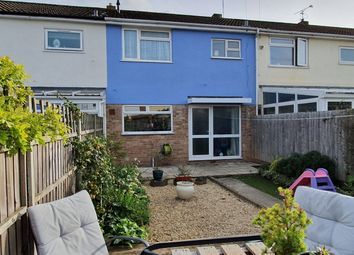 Longford, Yate BS37. 3 bed terraced house