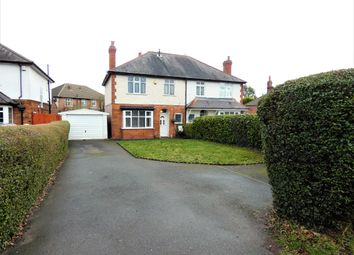 Thumbnail 3 bed semi-detached house for sale in Loughborough Road, Birstall, Leicester