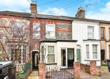 3 bed terraced house for sale in Swansea Road, Norwich NR2