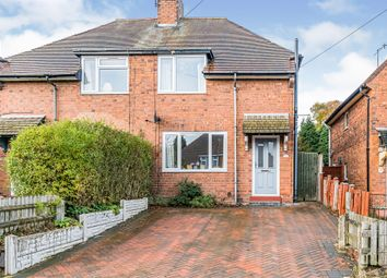 Thumbnail 2 bed semi-detached house for sale in Birch Avenue, Quarry Bank, Brierley Hill