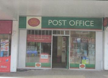 Thumbnail Retail premises to let in Institute Lane, Derbyshire